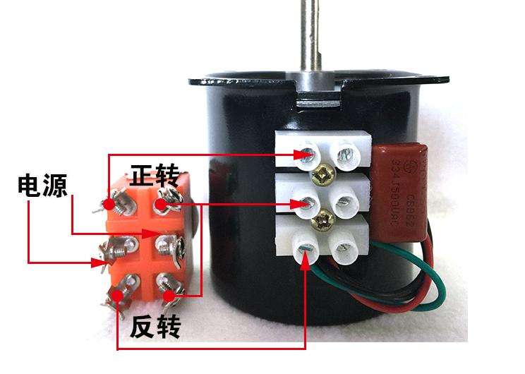 小型转盘电机接线图